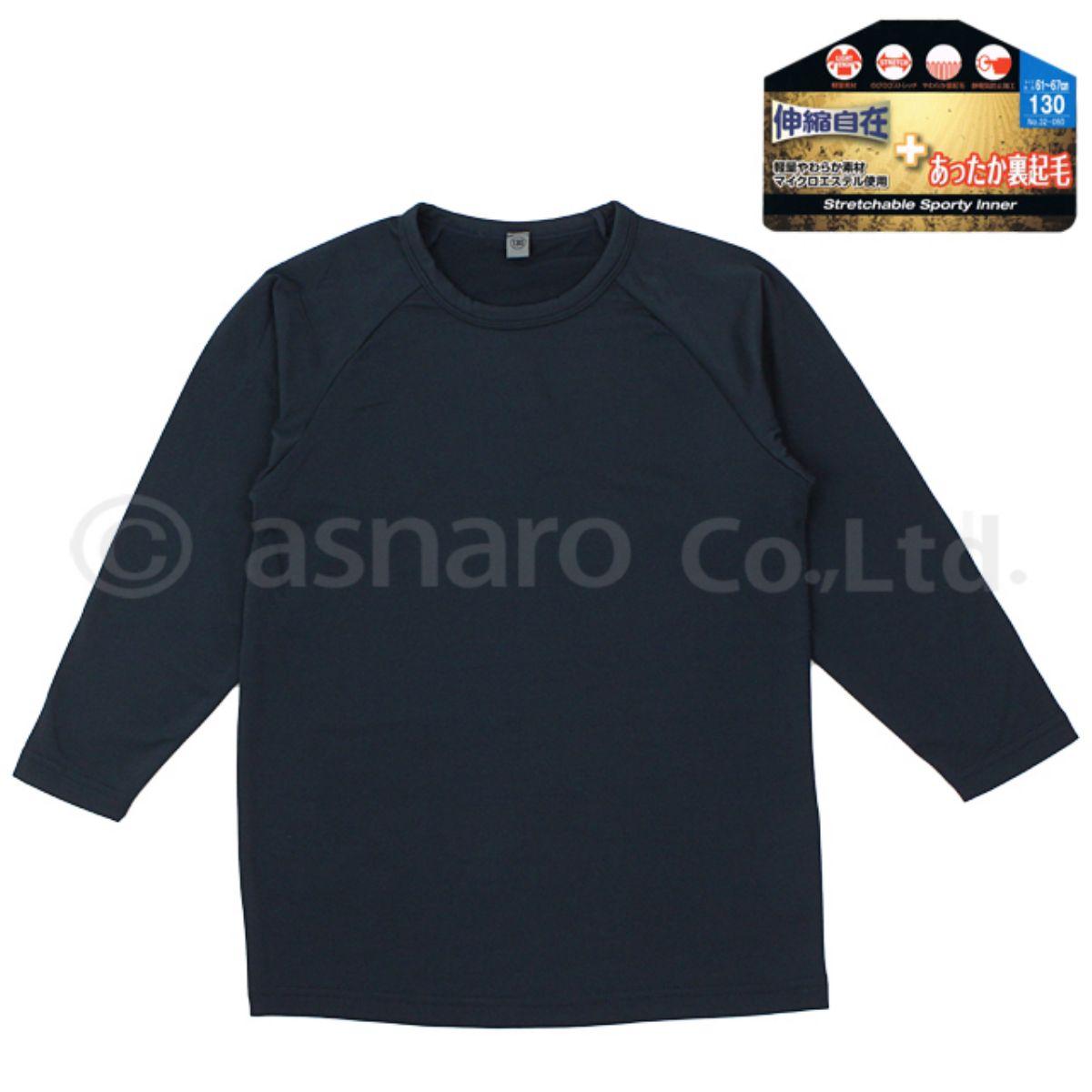 e829a402bcbae アスナロ・ファッションマート - 子ども服 レディース メンズ 服 特価 ...