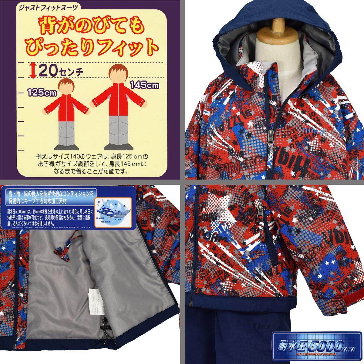 Rains Breaker Jacket - Z3343