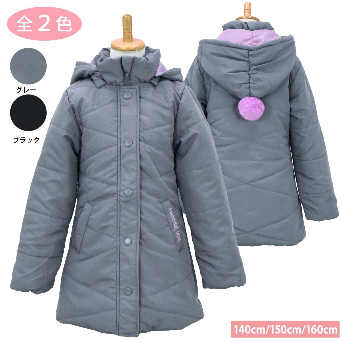 8a1d66702dac5 アスナロ・ファッションマート - 子ども服 レディース メンズ 服 特価 ...